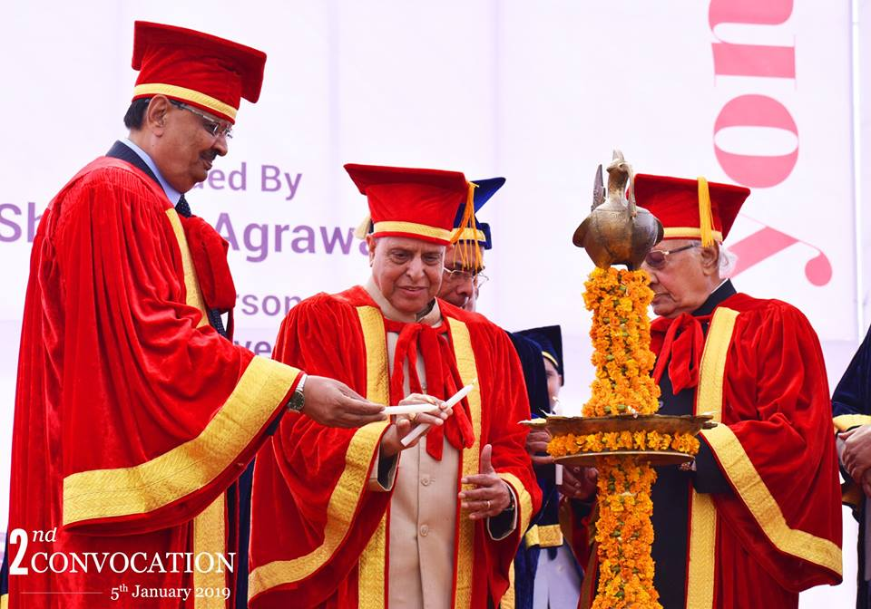 2nd Convocation Ceremony.