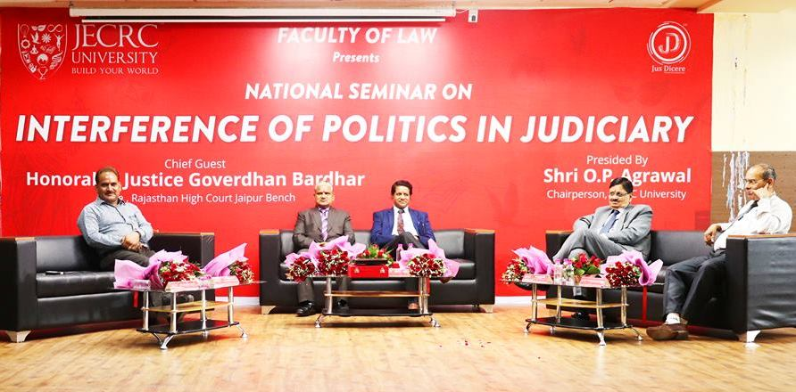 Seminar on Interference of Politics in Judiciary.